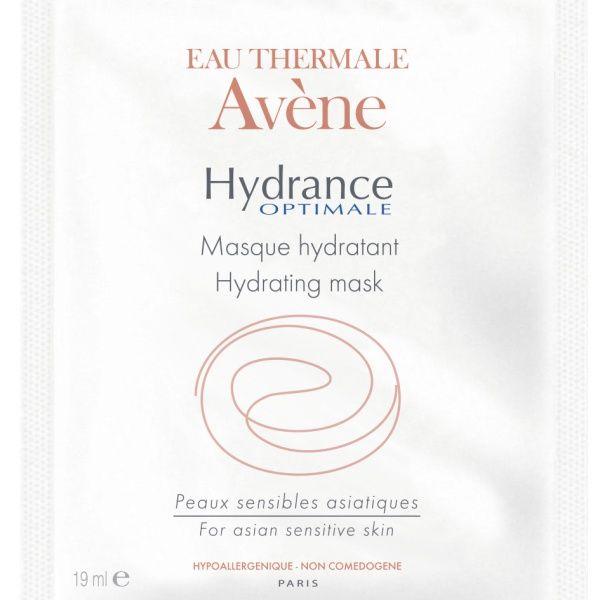 Avene Hydrating Mask 19ml x 5pcs
