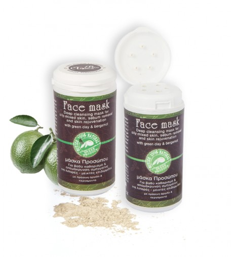 Face Mask deep cleansing 40ml