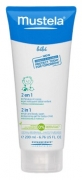 2 in 1 Hair and Body Wash for babies and children 200ml