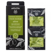 Apivita Intensive Exfoliating Cream with Olive 12x8ml