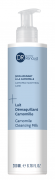 Dr Renaud Camomile Cleansing Milk  200ml