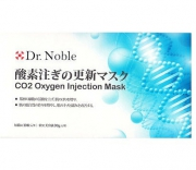 Dr Noble Q10 CO2 Mask 10pc