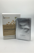 Karuna Hydrating Masks 10 pcs (no box)