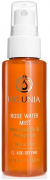 Hylunia rose water mist 474ml