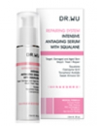 Intensive Antiaging Serum with Squalane 15ML