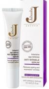 Jabushe Anti-Wrinkle Serum 15ml