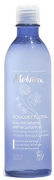 ME cleansing micellar water 200ml