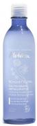 Melvita Cleansing Micellar Water 200ml