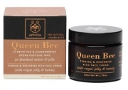 AP Queen Bee firming restoring rich cream 50ml