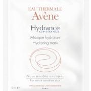 AV Hydrating Mask 19ml x5