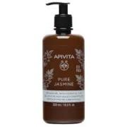 Apivita Pure Jasmine Shower Gel  500ml