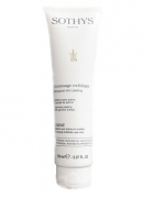Biological skin peel  150ml