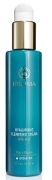 Hyaluronic cleansing cream 150ml