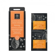 Apivita Moisturizing & Nourishing Mask with Honey 12x8ml