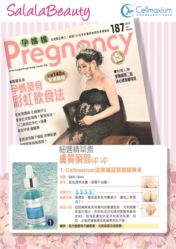 Pregnancy Jan Issue VER2 01